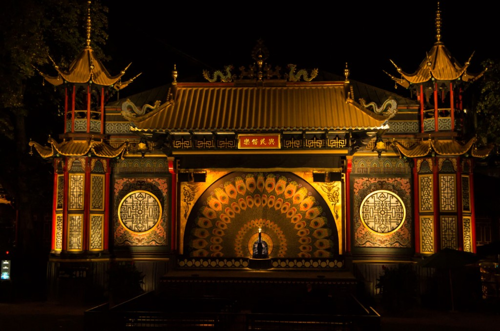 Chinese theatre in Copenhagen's Tivoli